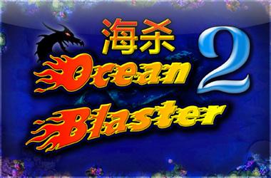 spike-games - Ocean Blaster 2